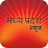 MadhyaPradesh News