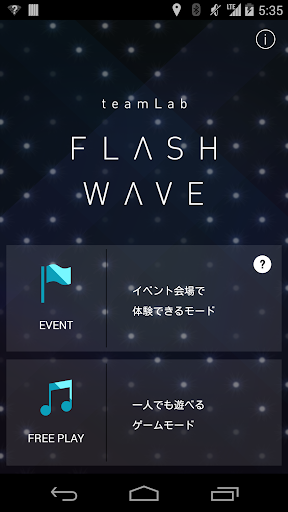 無料音乐AppのTEAMLAB FLASH WAVE|HotApp4Game
