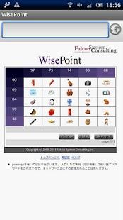 WisePointBrowser- screenshot thumbnail