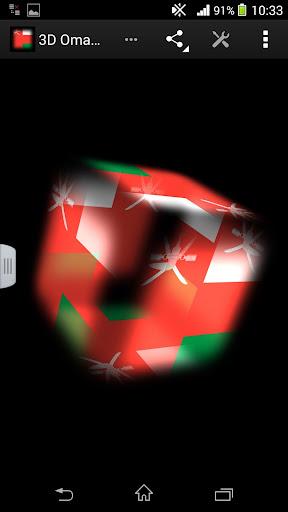 3D Oman Live Wallpaper