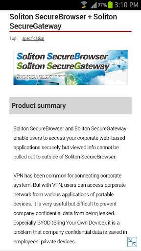 Soliton SecureBrowser Pro 1.8.4 Windows u7528 2