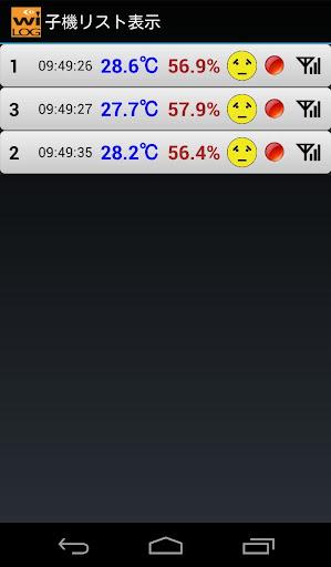 WiLOG LINK APP 1.1 Windows u7528 2