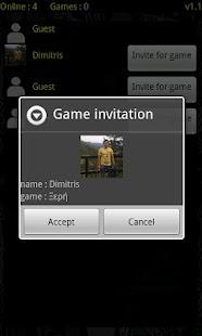 Cards Online (Αγωνία, Ξερή) - screenshot thumbnail