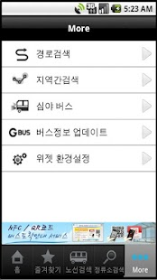 App 경기버스정보 APK for Windows Phone