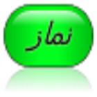 Aasaan Namaz icon