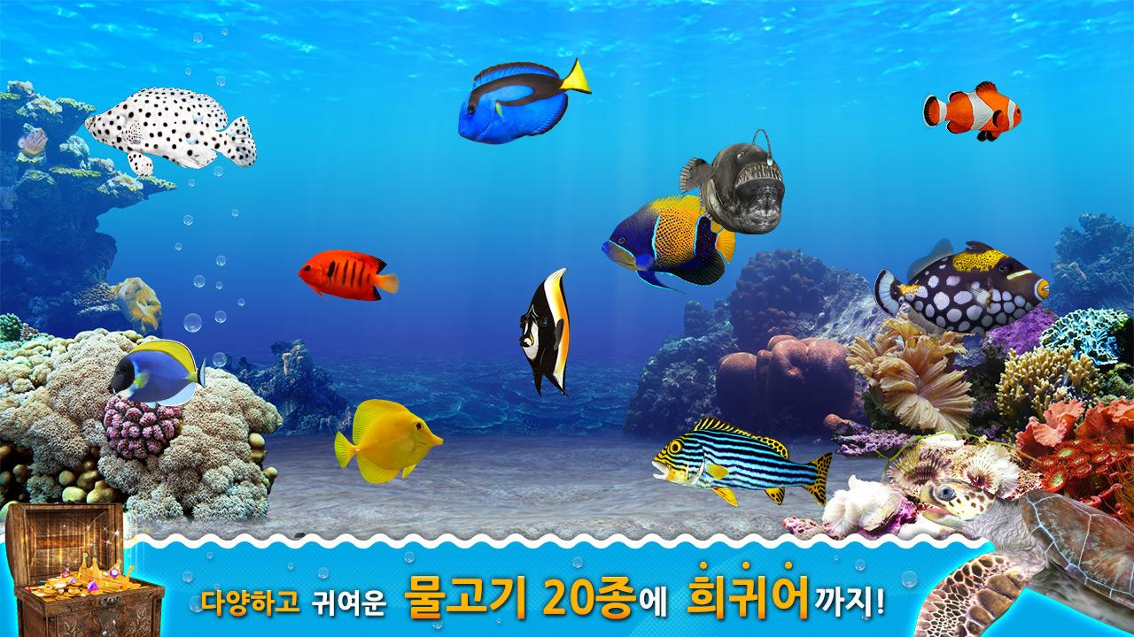 fish live wallpaper for android apk