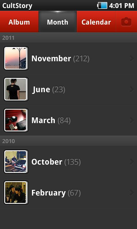Smart Album - Photo Calendar- screenshot