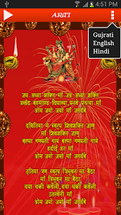 Navratri Ramzat - screenshot thumbnail