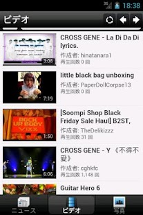免費娛樂App|CrossGene Mobile|阿達玩APP