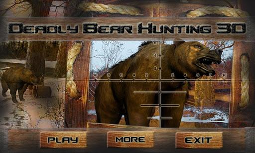 致命的なクマの狩猟3D