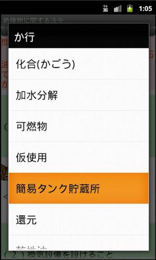 u7532u7a2eu5371u967au7269u53d6u6271u8005u554fu984cu96c6liteu3000u308au3059u3055u3093u30b7u30eau30fcu30ba 1.13 Windows u7528 5