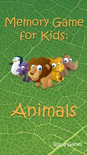 記憶遊戲對於兒童:動物