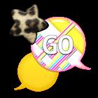 GO SMS - Leopard Star Sky 9 icon