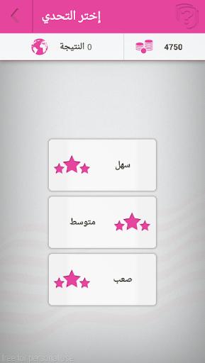 玩益智App|عواصم العالم免費|APP試玩