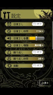 Soine Hitsuji -Yasuomi Ver.-- screenshot thumbnail