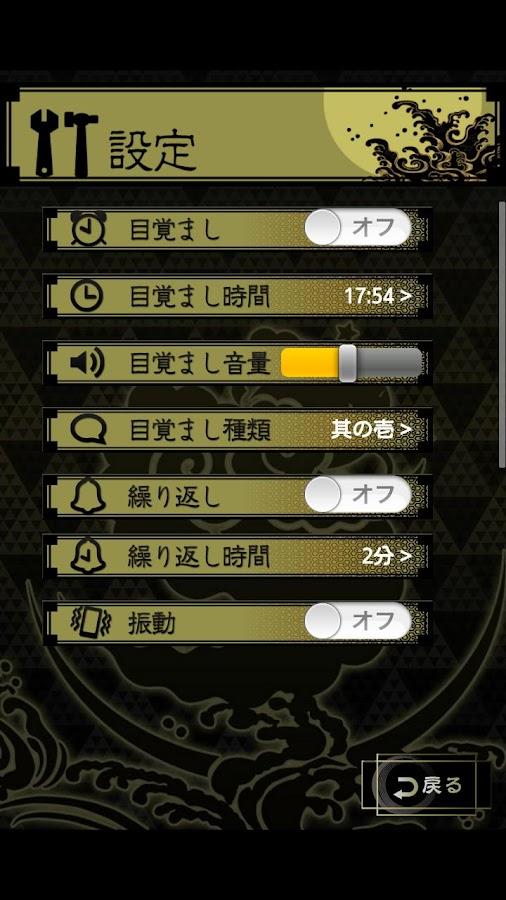 Soine Hitsuji -Yasuomi Ver.-- screenshot