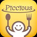 Piccious~グルメ・料理好きにおすすめ写真共有アプリ~ logo