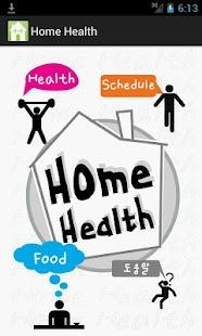 홈 헬스 Home Health