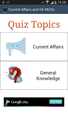 Current Affairs and GK MCQs