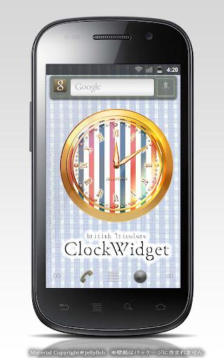 トリコロールカラーのアナログ時計ウィジェット
