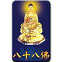 Buddhahood logo
