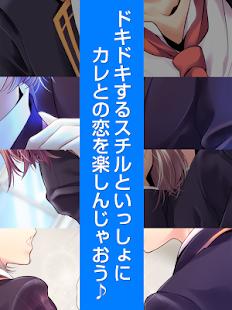 乙女ゲーム「ミッドナイト・ライブラリ」【荒薙一都ルート】