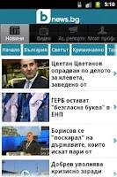 Screenshot of bTVnews.bg