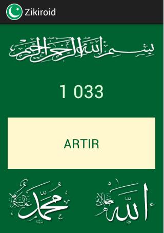 【免費生活App】Zikiroid - Tesbih Sayaç-APP點子