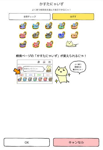 u691cu7d22u306bu3083u3093u3053u30a6u30a3u30b8u30a7u30c3u30c8uff01u30dbu30fcu30e0u753bu9762u3067u304bu308fu3044u3044u306bu3083u3093u3053u266a 1.02 Windows u7528 6