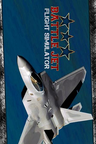 戰役戰鬥機飛行