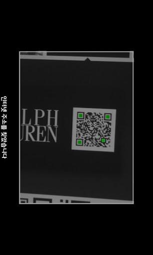QR_IDWho QR scan code reader