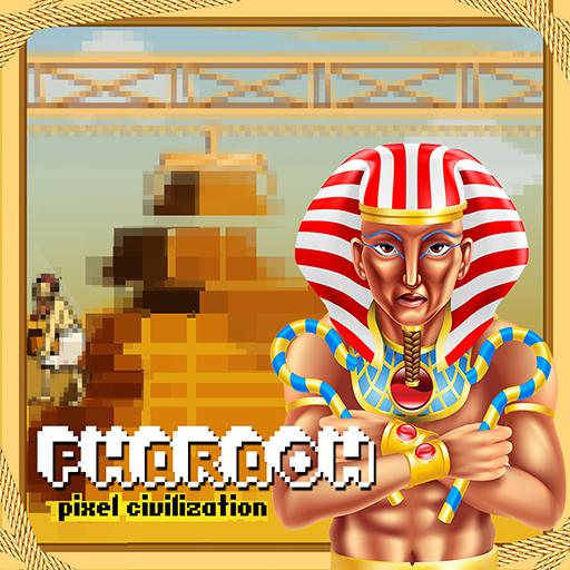 Pharaoh - Pixel Civilization LOGO-APP點子