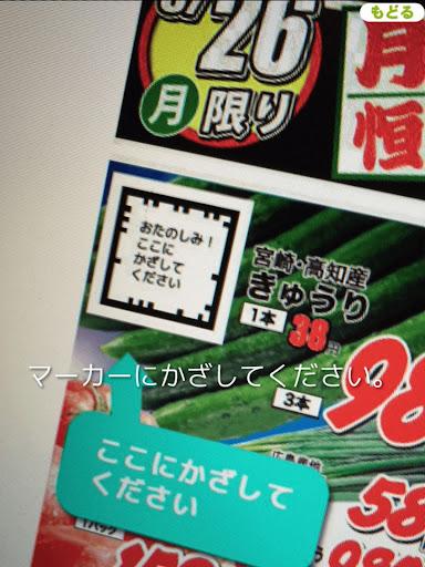 u30b3u30e9u30dcu30ec 1.1.7 Windows u7528 7