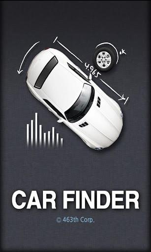 자동차 파인더