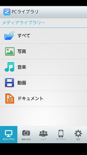 AirGet for TOSHIBA