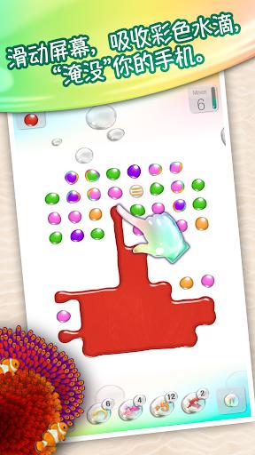 LikWit:水滴解谜游戏
