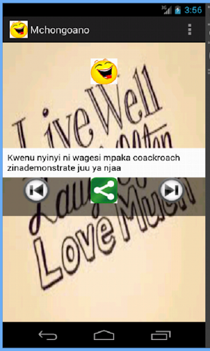 Mchongoano 2.0 screenshots 8
