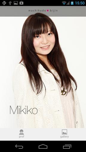 ミキコ ver. for MKB