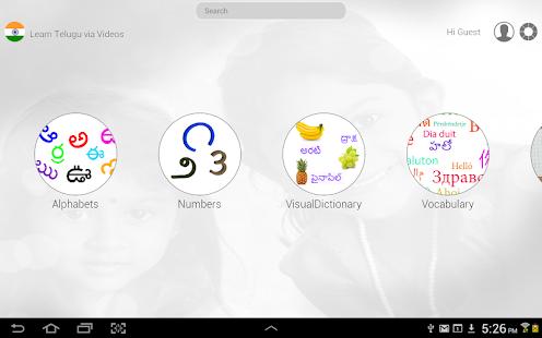 Learn Telugu via Videos - screenshot thumbnail