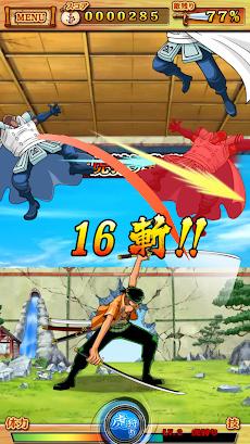 ONE PIECE 剣豪 ロロノア・ゾロ 歴戦の猛者達のおすすめ画像2