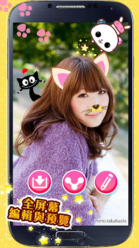 我的貓咪照片貼紙簿