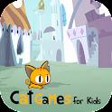 Cat GamesFor Kids icon