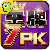 7PK by gametower