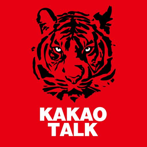 KakaoTalk主題,红色老虎主題 生活 App LOGO-APP開箱王