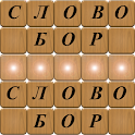 Словобор icon