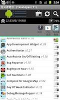 Screenshot of Application Navigator