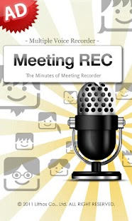 Meeting REC AD - screenshot thumbnail