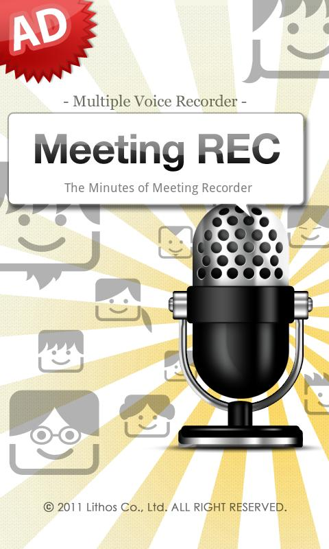 Meeting REC AD - screenshot