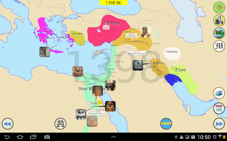 World History Atlas Screenshot