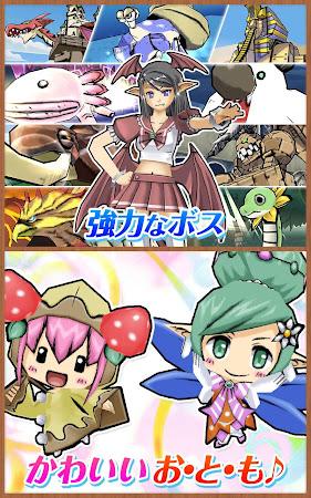 ケリ姫スイーツ 6.3.1.0 screenshot 347669